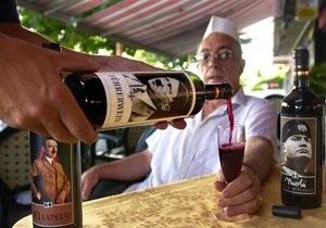 Етикетки на вині з Гітлером та Мусоліні