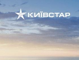 Мастодонт украинского рынка мобильной связи заработал 1,5 млрд грн за квартал