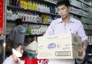 Китай - дитяче харчування - Китай оштрафував на рекордну суму виробників дитячого харчування за цінову змову