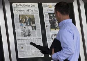 ЗМІ - газети - Навіщо мільярдери скуповують збиткові газети - аналітика