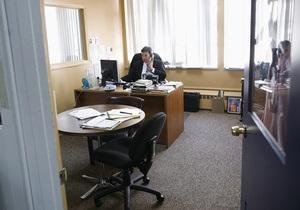 ВВС: Як офіс став нашим другим домом