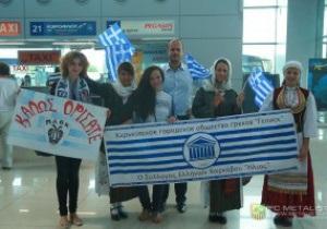 ПАОК в Харькове встретили украинские греки