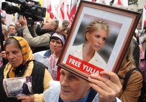 Тимошенко - два роки - ув язнення
