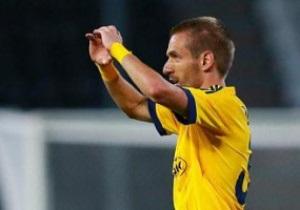 В UEFA допускают возможность исключения Металлиста из Лиги чемпионов