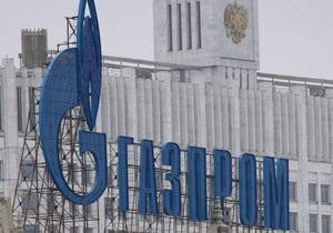 Новости Газпрома - Перестановка приоритетов: Газпром положил глаз на Латинскую Америку - Ъ
