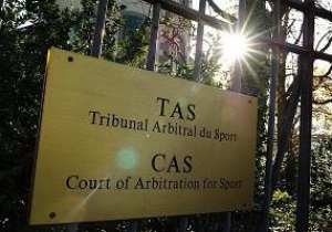 Металіст і Карпати дізналися рішення суду Лозанни