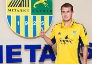 Новичок Металлиста: Я перешел в одну из самых сильных команд Украины