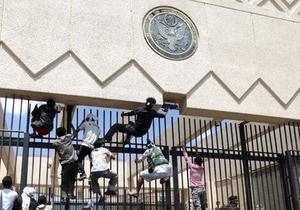 США - посольства - Близький Схід - закриття