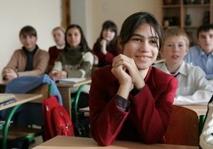 Одеська область - регіональні мови - Болгарська, гагаузька, російська та албанська мови отримали статус регіональних в Одеській області