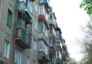 Хрущовки - знесення хрущовок - Влада має намір почати знесення хрущовок уже наступного року