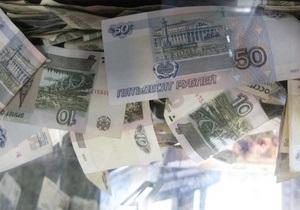 Новини Донецької області - гроші - У Донецькій області затримали росіянина, який намагався пронести пішки через кордон понад два мільйони рублів