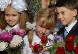 1 вересня - навчальний рік - школи - Відомство Табачника досі не визначилося з датою початку нового навчального року