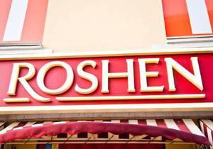 Roshen заморозила експорт продукції в Росію