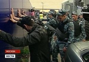 Операція з декриміналізації московських ринків: Затримано більше 1000 осіб