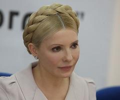 Тимошенко - хрещення Русі - Тимошенко привітала українців з Водохрещем Русі й закликала до створення єдиної помісної церкви