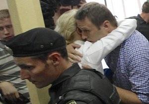 Захист Навального оскаржив вирок