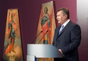 Янукович вважає урочистості з нагоди річниці Хрещення Русі приводом відійти від повсякденних турбот