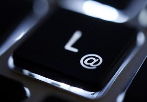 Український бізнес активізує торгівлю через пошту та інтернет - Укрдержреєстр