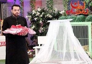 Пакистан - телешоу - подарунок - діти