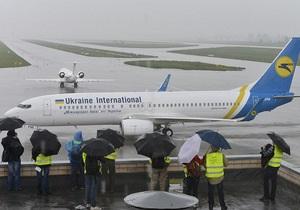 МАУ похвасталась ростом пассажиропотока и планами начать полеты в США