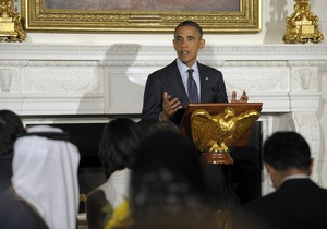 Обама - Білий дім - вечеря - Рамадан