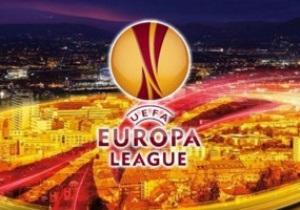 Черноморец и Металлург узнали имена соперников в Лиге Европы