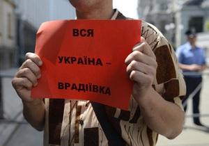 Врадіївка - зґвалтування - мітинг - Суд оштрафував ще одного учасника Врадіївської ходи