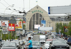 Хрещення Русі - Київ - ДАІ - Новини Києва - Вокзал - ДАІ просить водіїв не їхати на Центральний та Південний вокзал Києва 26 липня у другій половині дня