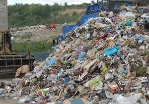 Завод энергоимперии Ахметова понес миллионные убытки из-за нехватки мусора - киевэнерго - завод энергия - мусоросжигательный завод