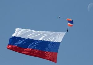 Росія - популяризація державної мови
