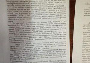 Юрій Барабаш - мітинг опозиції 18 травня - Витуреного з України росіянина підозрюють у побитті членів екіпажу БРДМ 18 травня