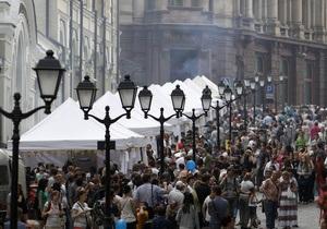 Найдорожчі міста для туристів - Москва