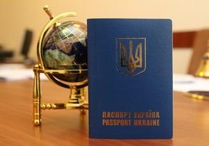 Смена поставщика загранпаспортов срывает отпуска украинцев - СМИ - получить загранпаспорт