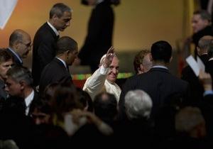 Новини Бразилії - Папа Римський - У бразильському храмі перед візитом Папи римського виявили бомбу