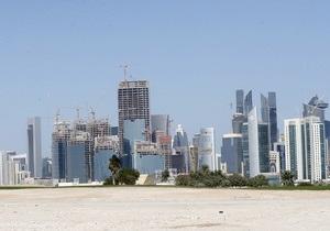 Катар - чемпіонат світу з футболу 2022 року