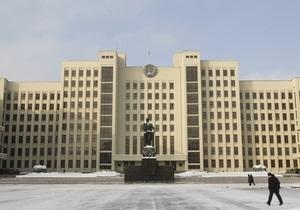 Білоруську опозиційну журналістку звільнили від відбування покарання