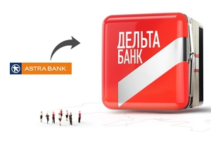 Грецький Alpha Bank йде з України, продавши свої активи Лагуну
