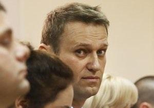 Навальний відпущений під підписку про невиїзд