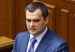 Захарченко - Святошин - штурм - МВС має намір притягнути до відповідальності активістів, які штурмували Святошинський РВВС