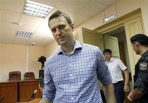 Росія - Навальний - суд - США - Європа