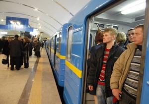 Київ - метро Троєщина - будівництво