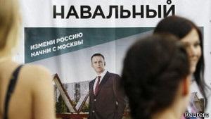 Напередодні вироку Навального зареєстрували кандидатом у мери Москви