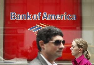 Новини США - Bank of America - Світовий банківський гігант за підсумками півріччя майже вдвічі наростив прибуток