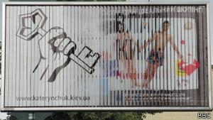 Катеринчук у Києві: виборів немає, кампанія є - BBC Україна