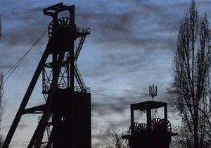 Шахта - вугілля - У Донецькій області на покинутій шахті загинули двоє чоловіків