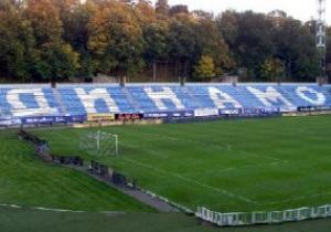 Киевский Арсенал примет Металлист на стадионе Динамо