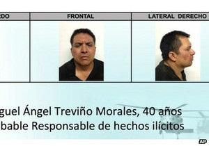 У Мексиці схоплений голова наркокартелю Зетас