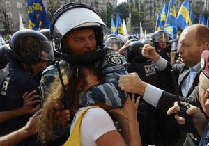 Київрада - бійка - Герега