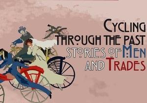 Історія велосипеда - виставка - Флоренція