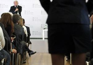 Стросс-Кан вошел в набсовет банка Роснефти